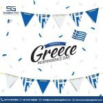 Greece a Happy Independence Day